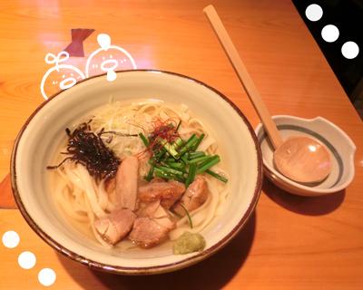 20161203oishiimon.jpg