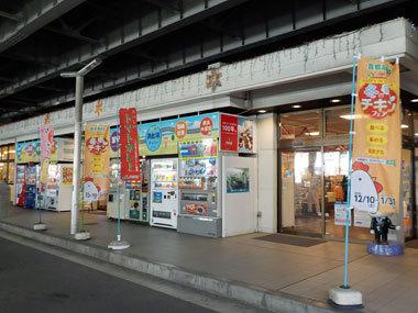 2017011508.jpg