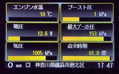 2017020104.jpg
