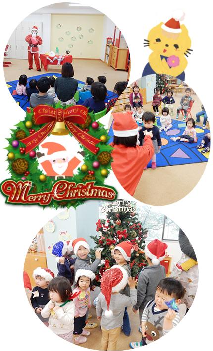 2016年 キッズステーション クリスマス会