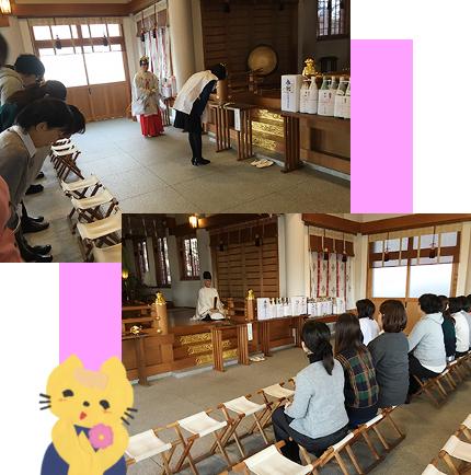 2017年MIE 神社お参り