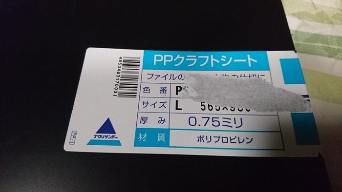 2017010803
