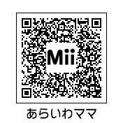 荒岩虹子(QRコード)