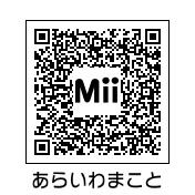 荒岩まこと(QRコード)