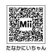 田中一(QRコード)