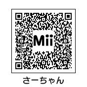石井さな(QRコード)