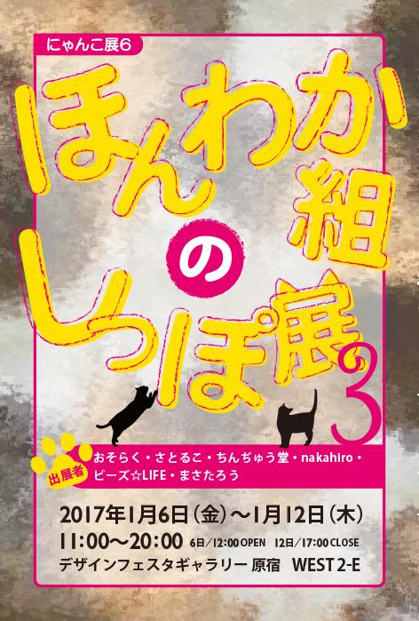 201612111247260c0.jpg