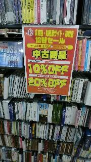 DSC_0334-180x320.jpg