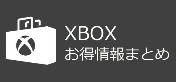 xbox_sales.jpg