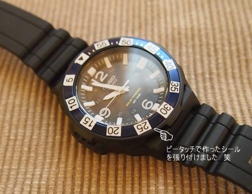 腕時計 (4)