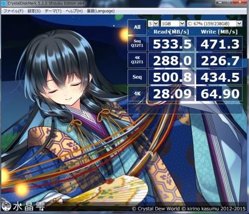 ga 970-gaming PLIXTER 256m6pro