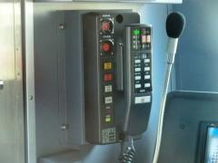 東急・新型無線機端末