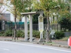 阪東バス・手賀の杜ニュータウンバス停