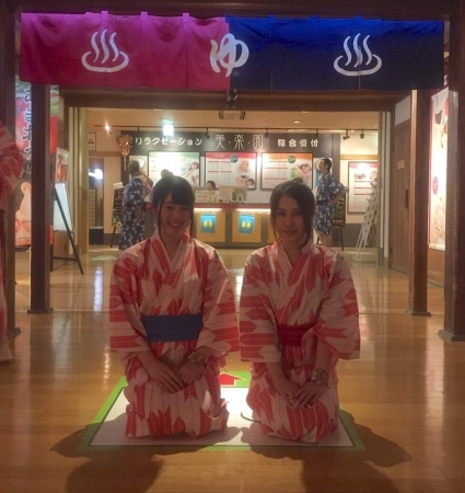 由美ちゃんと大江戸温泉