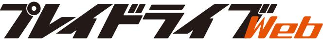 pdweb-logo@2x.png