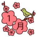 yjimage_20170105103324b47.jpg