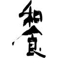 yjimage_2017012714184444d.jpg