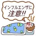 yjimage_20170206110030308.jpg