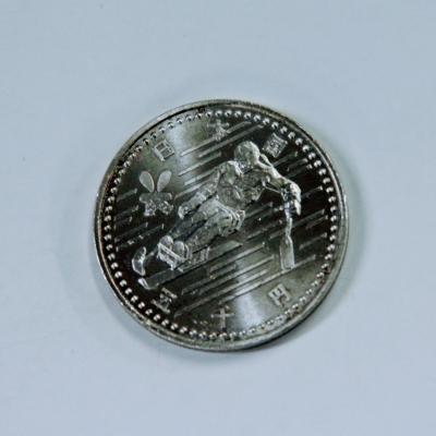 長野オリンピック冬季競技大会記念(第3次)5,000円銀貨幣 パラリンピック・アルペンスキー