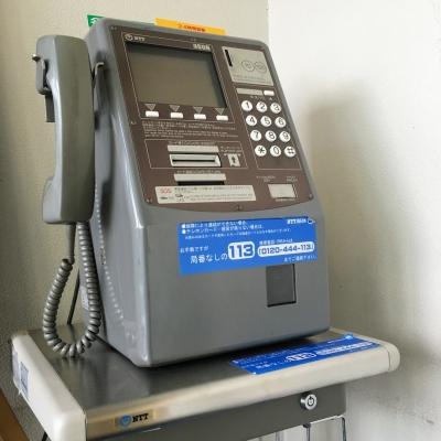 ミナミの公衆電話