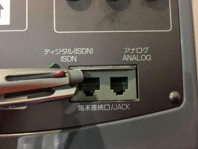 公衆電話(ISDN/アナログ)