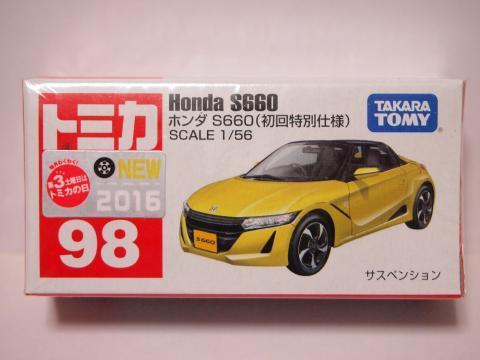 トミカ ホンダS660
