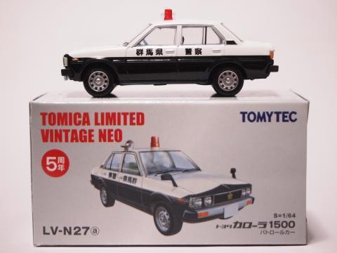 TLVN カローラ1500パトロールカー