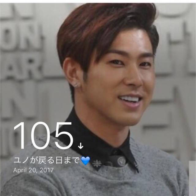 ユノ105日_convert_20170105013412