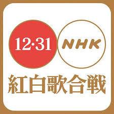 紅白歌合戦ロゴ