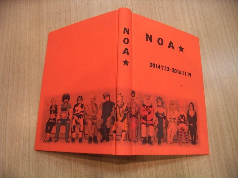 book68-2-2.jpg
