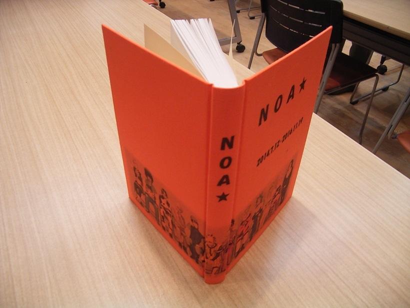 book68-2-3.jpg