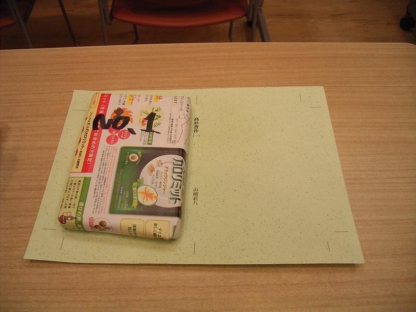 book68-4-1.jpg