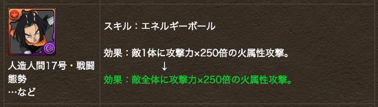 1_201701271118157b1.jpg
