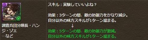 4hH44l9.jpg