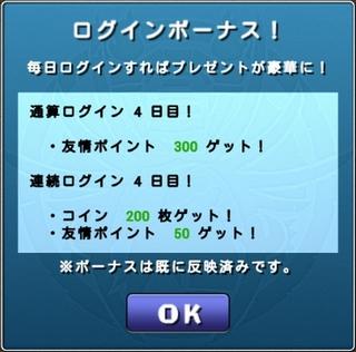 5_5.jpg