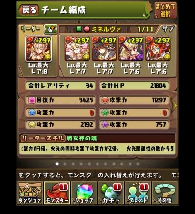 6X7K7RK.jpg