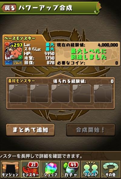 Qn69rdK.jpg