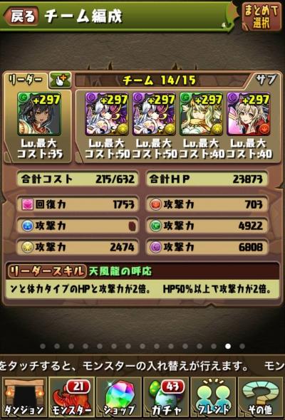 VTfGya1.jpg