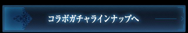 ff05_201611181551378db.jpg