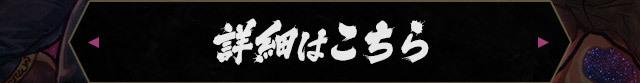 hokuto_09.jpg