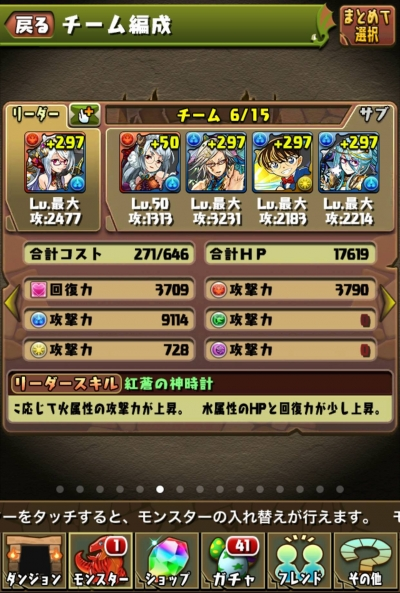 l4Nx0Ol.jpg