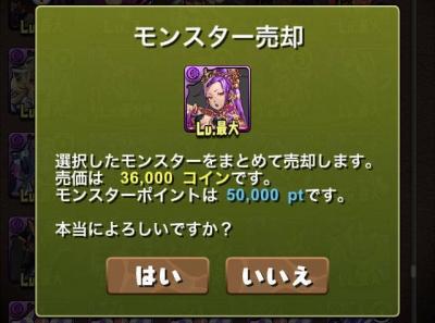 show_20170206180028b26.jpg