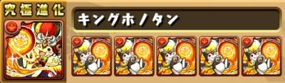 sozai_01_20161212171322986.jpg