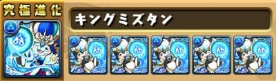 sozai_02_201612121713237b7.jpg