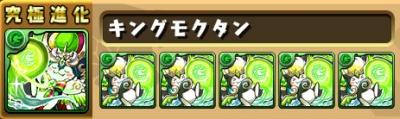 sozai_03_20161212171325651.jpg