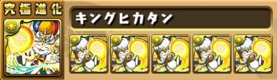 sozai_04.jpg