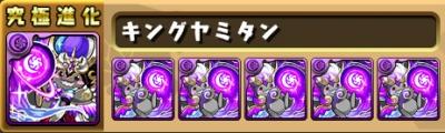 sozai_05.jpg