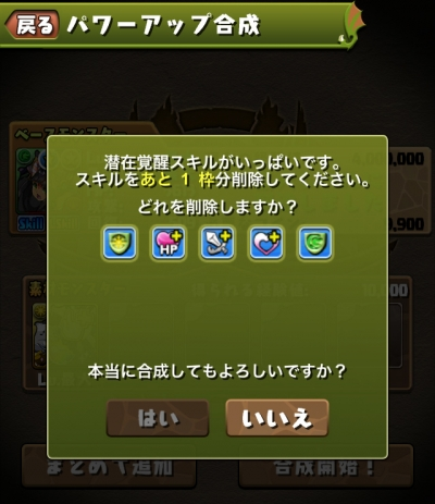 ss01_20161212173234b61.jpg