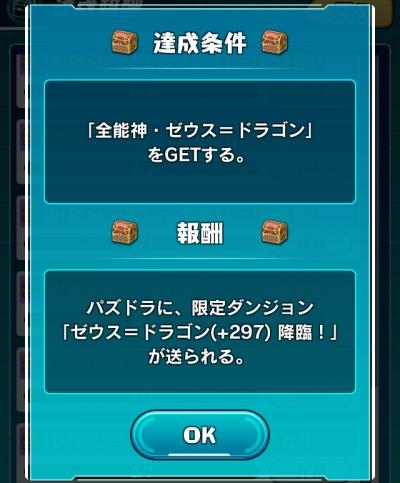 ss04_2016111014023687a.jpg