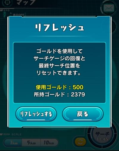 ss07_2016120511085464a.jpg